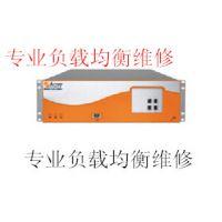 Array维修,负载均衡维修,APV 2200维修,Array电源维修