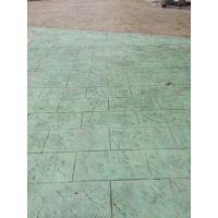 瑞石彩坪供应江西省园林路面彩色压花地坪材料RS002压模地坪材料、地坪材料