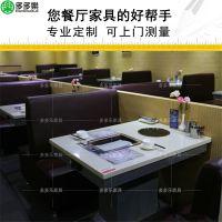 供应烧烤火锅一体桌 韩式无烟电烤炉设备 多多乐家具