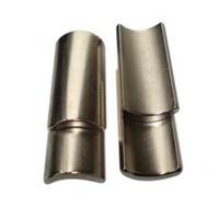想采购到质量有保障的钕铁硼磁性材料吗?科顿磁业是您身边磁材专家。