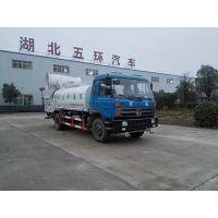 杭州东风153多功能抑尘车价格,抑尘车厂家。13339890037