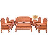 供应北京帝豪红木家具店 花梨木沙发 东阳中式家具 弯脚财源滚滚沙发