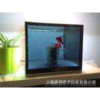 12.1寸三面透明液晶屏窄边箱体
