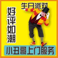 东莞 广州 生日派对策划 宝宝生日气球布置 儿童party