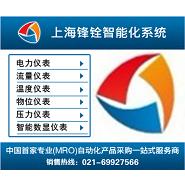 SWP-7083热电偶隔离变送器(昌晖仪表)