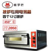 欧罗巴专业级家用烤箱,进口质量实惠价格,食品烤箱