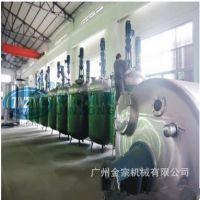 广东10000L搅拌分散釜 热熔胶反应釜、白乳胶反应釜