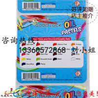 广州罐装食品不干胶标签印刷厂定做 彩色峰蜜罐头贴纸