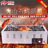 深圳有什么好创业项目?火山石烤肠机?