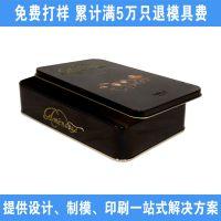 """""""十一""""国庆黄金周,咖啡铁盒包装如何让消费者耳目一新"""