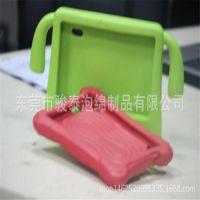 东莞厂家定做苹果平板电脑EVA保护套 EVA一体雕刻包装内衬