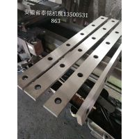 供应优质H13 1344/80/25数控裁板机刀片厂家
