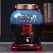 陶瓷提梁壶批发 5斤10斤酒坛价格 景德镇定制酒壶厂家