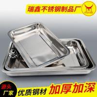 直销不锈钢加厚方盘 优质不锈钢4.8高无磁托盘