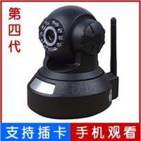 无线网络高清摄像头插tf卡手机远程监控摄像头红外双滤光片WIFI器