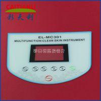 专业提供 电子亚克力白色面板铭板 各种款式电器标牌制作