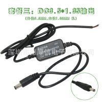 12V转5V降压电源模块电源转化器DC-DC降压电源DC头输出DC3.5*1.35