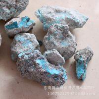 纯天然高蓝睡美人绿松石原石原矿 未打磨 未注胶 无加色 批发