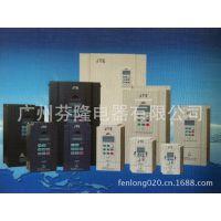 金田变频器批发-变频器价格-变频器型号-芬隆电器