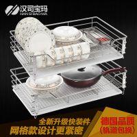汉司宝玛 厨房橱柜四边抽屉对开门双层网格拉篮 不锈钢 阻尼轨 A6