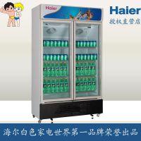 双门立式商用冷藏柜  SC-650G  海尔650升立式对开门展示柜