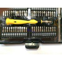 正品易克50PC棘轮螺丝批组合套装电讯电脑维修工具江浙沪一箱包邮