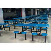 供应2015暑假将至食堂餐桌椅批发价格【优惠促销玻璃钢连体餐桌椅生产厂家】