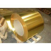 沪铜国标H68黄铜带,H85黄铜带