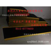 【值得信赖】专业生产防静电台垫 黑色防静电帘 纯橡胶防静电帘