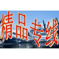 龙岗直达天津专线物流货运公司