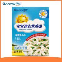 特价供应伴娃婴儿食品宝宝辅食速食调味营养粥深海鱼小米160G盒装