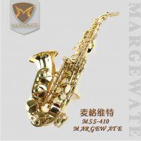 麦格维特乐器MSS-410 降B弯管儿童高音萨克斯风乐器 表面漆金