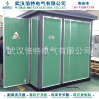S11-M-630KVA箱式变电站|环网型箱变|欧式箱变