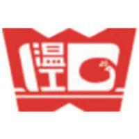 温州工程机械有限公司