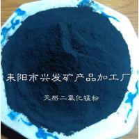 供应陶瓷陶土砖;劈开转;烧结砖20%-75%宜兴,淄博专用着色的二氧化锰粉