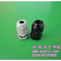 PG9电缆防水固定头;防水电线线卡PG9;防水接头塑胶PG9