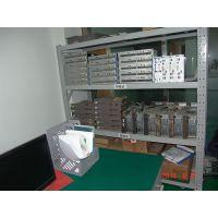 网络故障维修|无线网络设备|无线网络设备维护