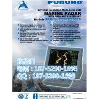 供应日本古野船用雷达FAR-2817/2827/2837S系列雷达 提供CCS船检