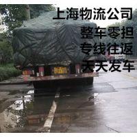 上海到武汉整车物流