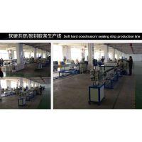 上海远锦塑机单螺杆挤出机ABS/PLA3D打印耗材挤出机生产线设备