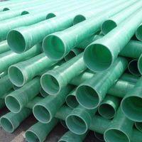 玻璃钢管多少钱一米?