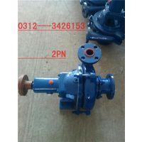 忆华水泵(在线咨询)_PN泥浆泵_PN泥浆泵 供货及时
