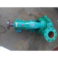 100N130,N型冷凝泵,三联泵业