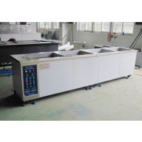 富怡达四槽超声波清洗机--------多工位超声波清洗机畅销全国十多年!老品牌高品质的代表企业!