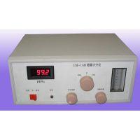 数字微量水分仪价格 USI-1AB