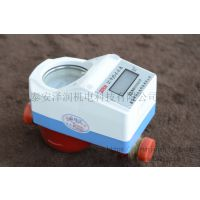 厂家直销泽润品牌IC卡热水表DN25 20 15 感应式旋翼式水表 4分 6分 8分预付费射频卡刷卡