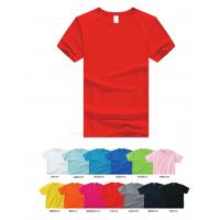 户外夏季速干短袖t恤 运动瑜伽登山速干衣 无锡服装定制 瑞丰达礼品