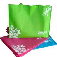 纺布袋定做 环保袋定制 手提袋订做 广告袋制作宣传塑料印刷袋