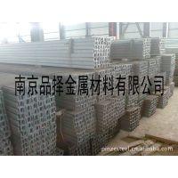 南京、溧水、镇江等地镀锌槽钢报价