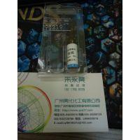 广州亮化化工供应马杜霉素标准品,cas:61991-54-6,规格:100mg